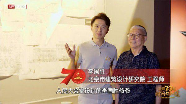 《壮丽70年 时间都知道》今晚北京卫视震撼首播