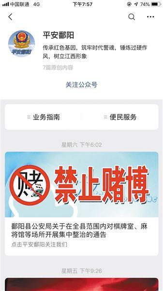江西多地推麻将馆禁令 专家:应甄别合法娱乐场所