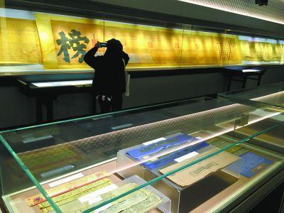"<b>集全国档案馆""镇馆之宝"" 200余件珍贵档案在京展出</b>"