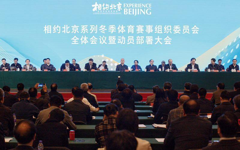 北京冬奥会将举行20场测试赛、4场测试活动