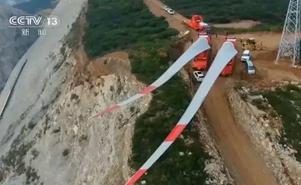 山路20弯,他们怎么把70米长风叶运上山?