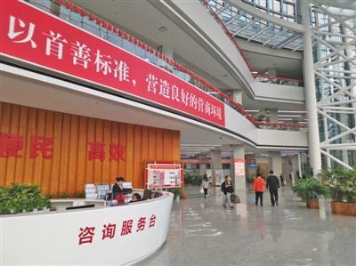 《北京市优化营商环境条例》将加