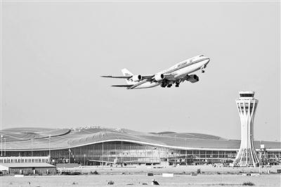 9家航空公司陆续转场(入场)北京大兴国际机场