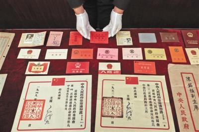 香山革命纪念馆获捐珍贵档案和文物