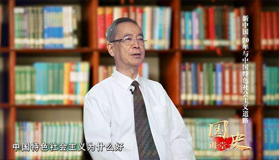 国史讲堂:三大维度看中国特色社会主义道路的世界意义