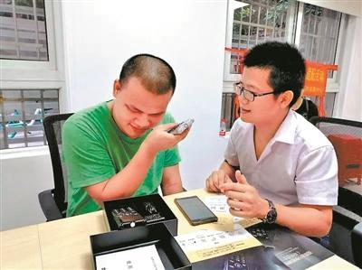 """广州白云区残联为视障人士适配""""视障出行智能辅助系统"""""""