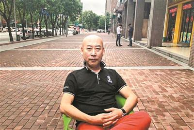 """面包店店主火海救人身受重伤 荣获""""广州好人""""称号"""