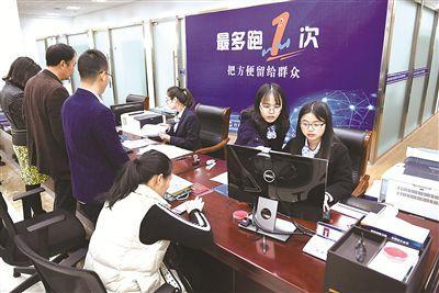 中国连续两年入列营商环境改善幅度最大十大经济体