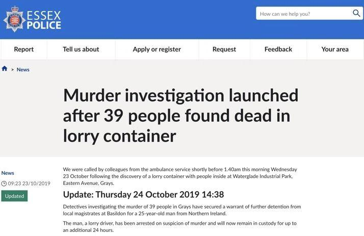货车遗体事件三问:死者是谁?车从哪来?与偷渡有关吗?