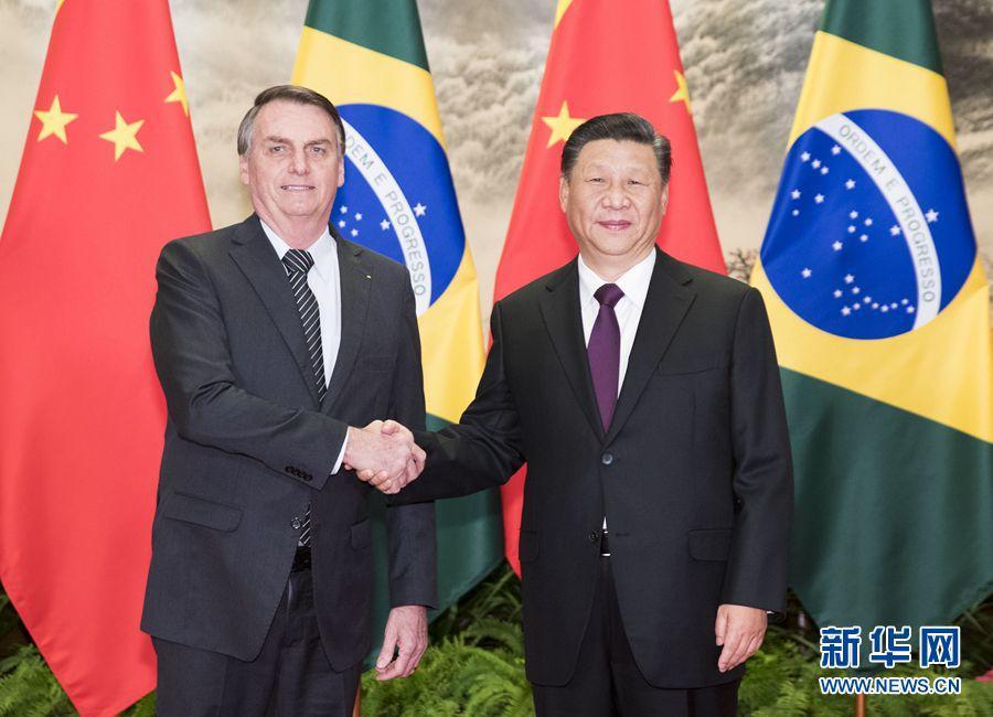 习近平举行仪式欢迎巴西总统访华