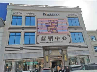 """做什么生意赚钱:河北""""北三县""""楼市调查:不少楼盘试图突破"""""""