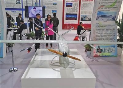 科博会京津冀三地签约近150亿元 对接会上签约52个项目-13号飓风铃铃,小米9手机显示屏