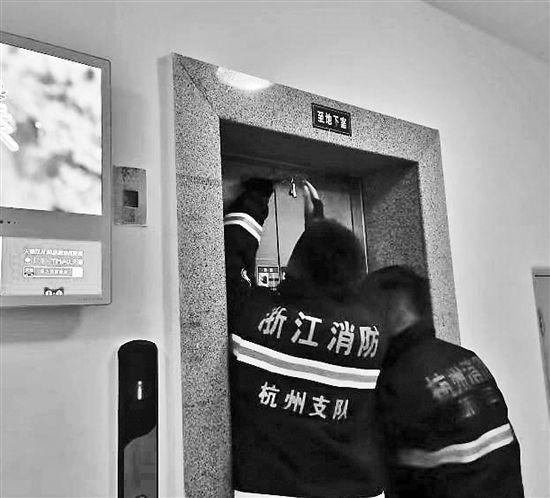 <b>早高峰杭州一小区21台电梯失灵 有业主被困1小时</b>