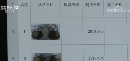 老六网赚案值高达3.2亿!广东深圳海关破获走私奢侈品大