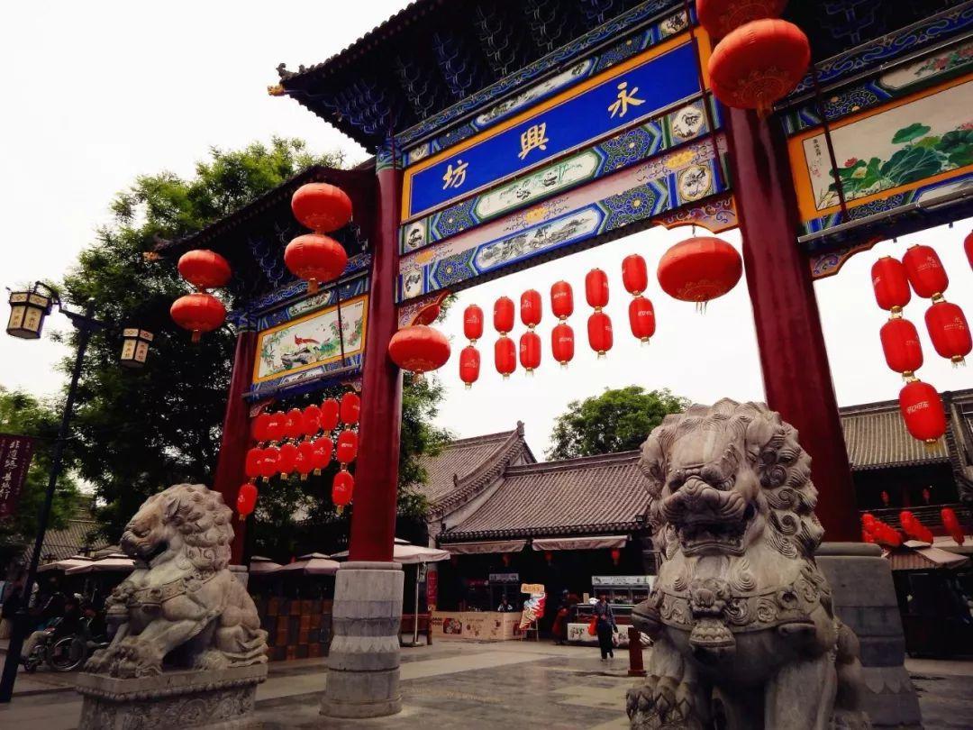 兵马俑、青龙寺、 山东栾海燕爸爸是谁大雁塔……西安,其实也没什么