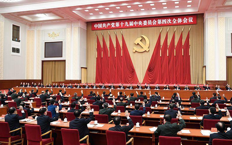中国特色社会主义制度是当代中国发展进步的根本保障
