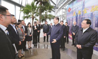 """<b>践行总书记嘱托一年间:接续奋斗,上海走好全国发展大棋局的""""先手棋""""</b>"""