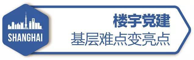 上海这一年,习近平的期待正在变成现实