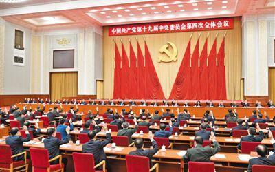 """海外网评:""""13个坚持""""讲清楚""""中国制度为什么行"""""""