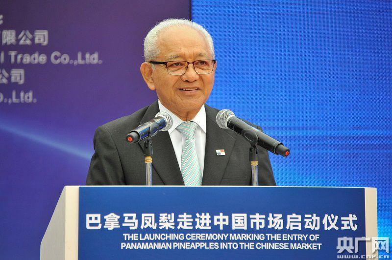 中巴务实合作结出新硕果 巴拿马凤梨首次登陆中国市场