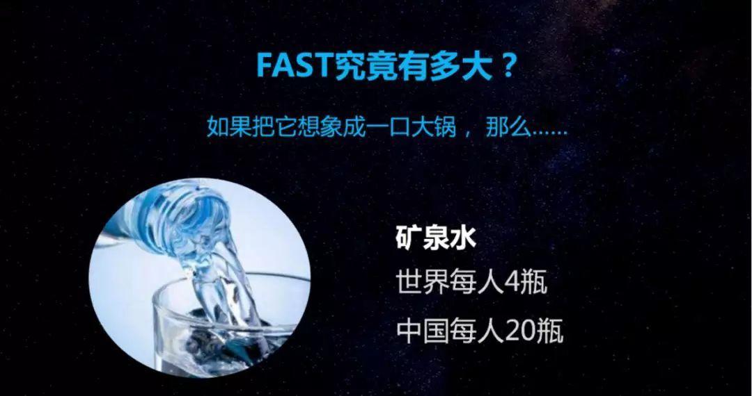 """众人坚守22年 """"中国天眼""""是这样睁开的……"""