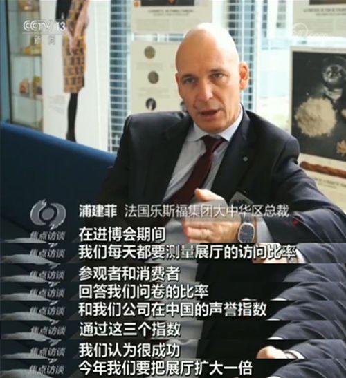 """从""""卖遍世界""""到""""买遍全球"""" 中国市场只会越开越大"""