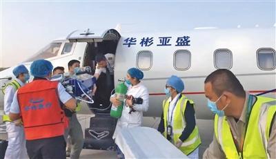 14时41分,医疗专机抵达首都国际机场。视频截图