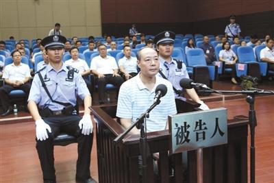 县委书记受贿千万 使国家损失上亿被判12年