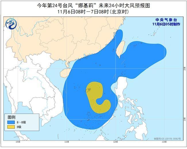 华北黄淮霾明将消散 新疆雨雪降温持续