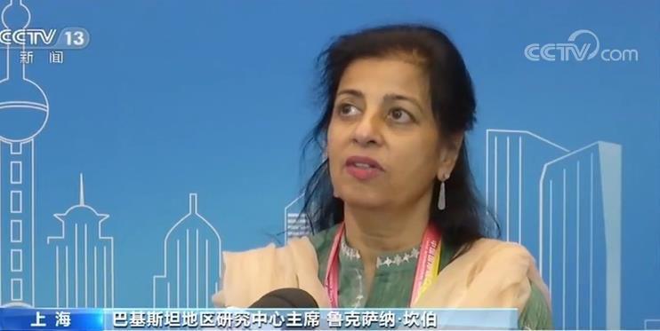 虹桥国际经济论坛:中国互利共赢开放战略 对世界和平稳定发挥了重要作用