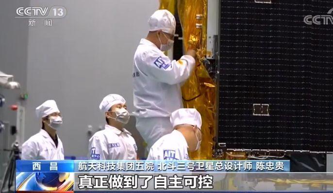 """服务世界的""""中国北斗"""" 核心技术完全自主可控"""