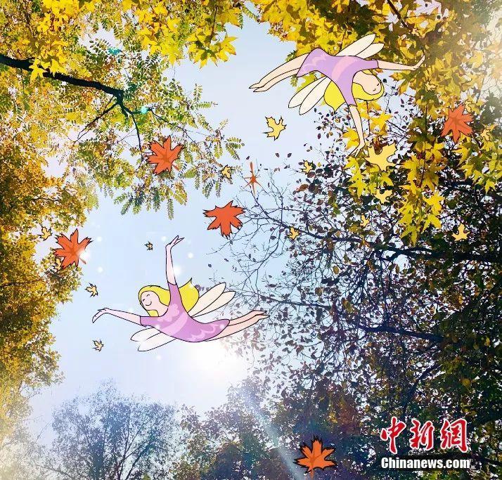 只要童心够大,秋天到处都是童话