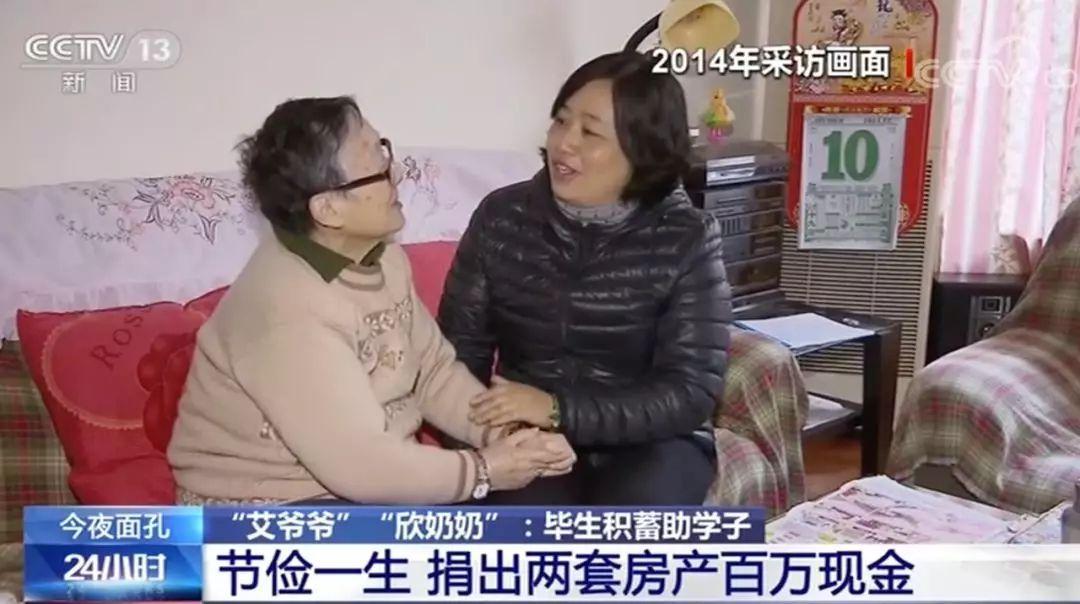 儿子不幸去世,北京��隗广播,他们的纪goldbbs.361.cm念方式是捐出毕生积蓄和两套房产助学