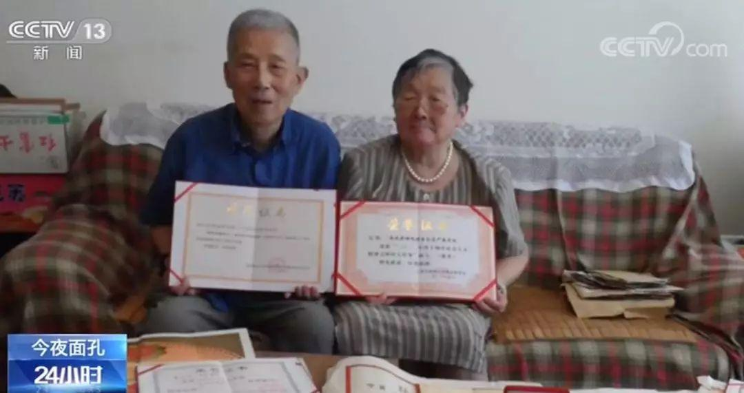 儿子不幸去世,他们的纪goldbbs.361.cm念方式是捐出毕生积蓄和两套房产助学