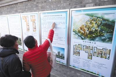 砖塔胡同保护项目启动 推进申请式退租