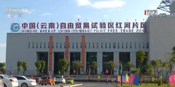 25省份GDP破万亿 广东以77191.22亿元居于首位