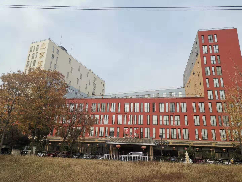 北京西四环低价房一天引700人看
