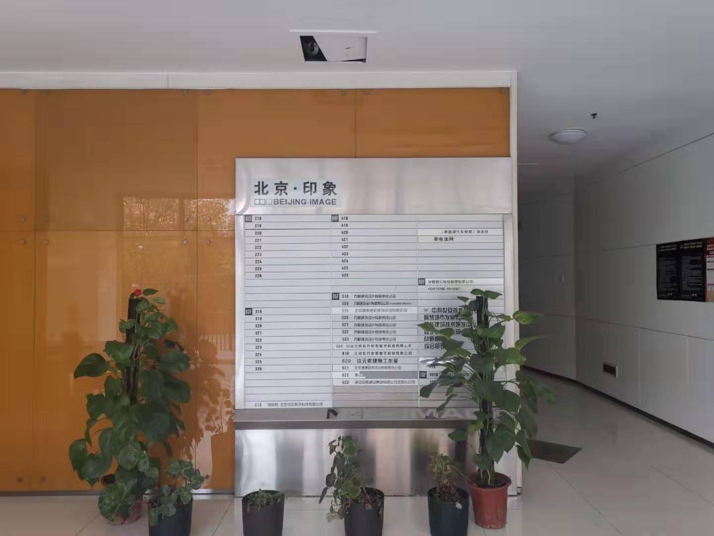 北京西四环低价房一天引700人看房 业内:需综合考量