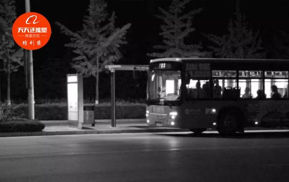 女孩深夜独自等公交,陌生小伙主动上前:姑娘,你若信我……
