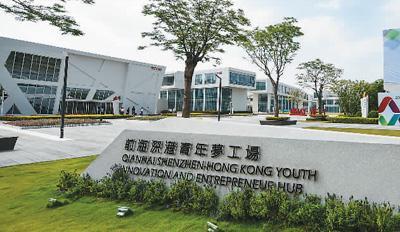 香港各界点赞中央惠港措施:看到更多发展曙光