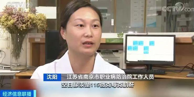 出了美容院进ICU?劣质化妆品汞含量最高超标万倍