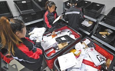 """""""双11""""期间一线快递员平均每人每天要送240多件快递"""