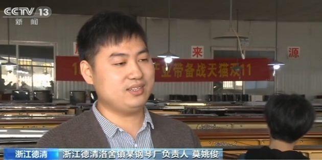 """全球贸易萎靡不振?""""双十一""""线上""""工厂店""""成外贸企业救星"""