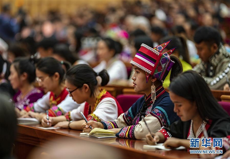 (四中全会精神在基层·图文互动)(3)中央宣讲团在云南宣讲党的十九届四中全会精神