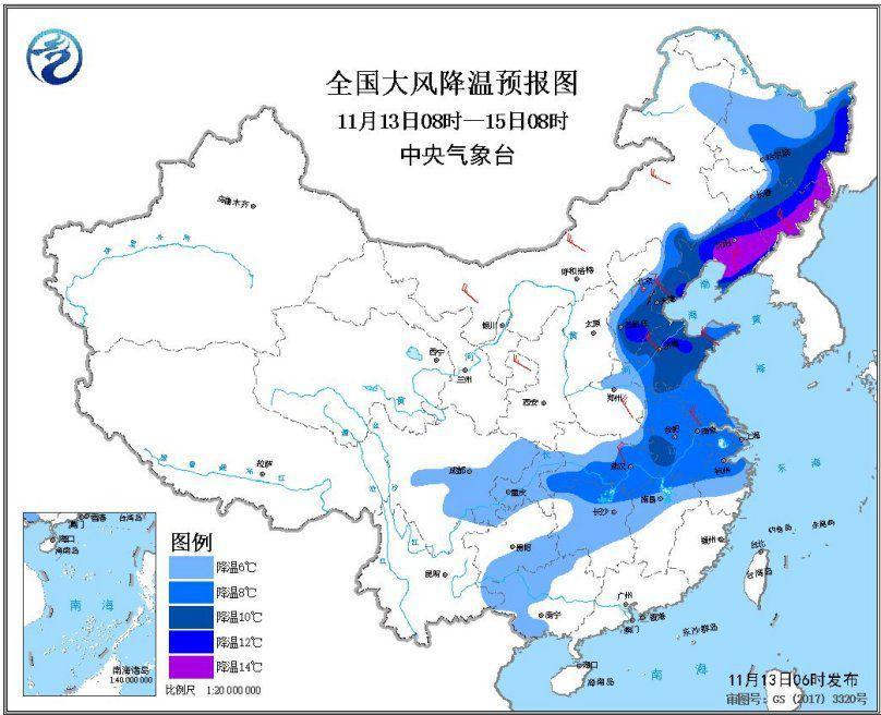 冷冷冷冷!華北等多地降溫超10℃ 東北將遭強降雪