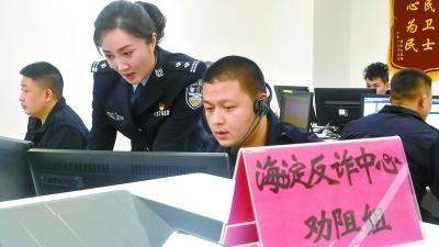女民警邹红反诈骗有一套 把《红灯记》改编成反诈唱段