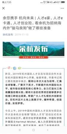 杭州5日游最佳路线图