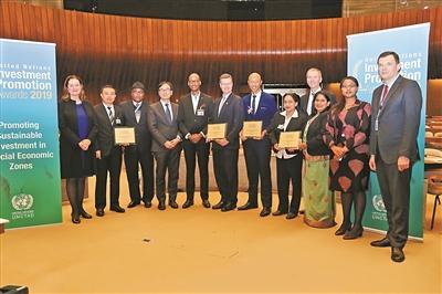 广州开发区获2019年度全球杰出投资促进机构大奖
