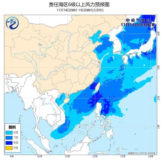 """受冷空氣和臺風""""海鷗""""共同影響 中國東部南部海區將有較強偏北風"""