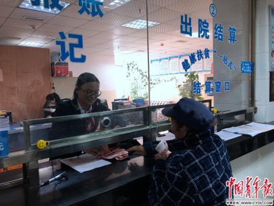 """从""""健康细胞""""走向健康中国 一站式结算惠及贫困患者"""